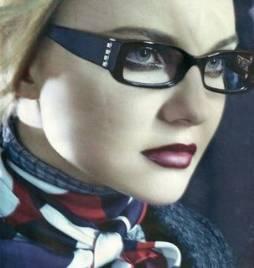 Tipo de rosto para óculos