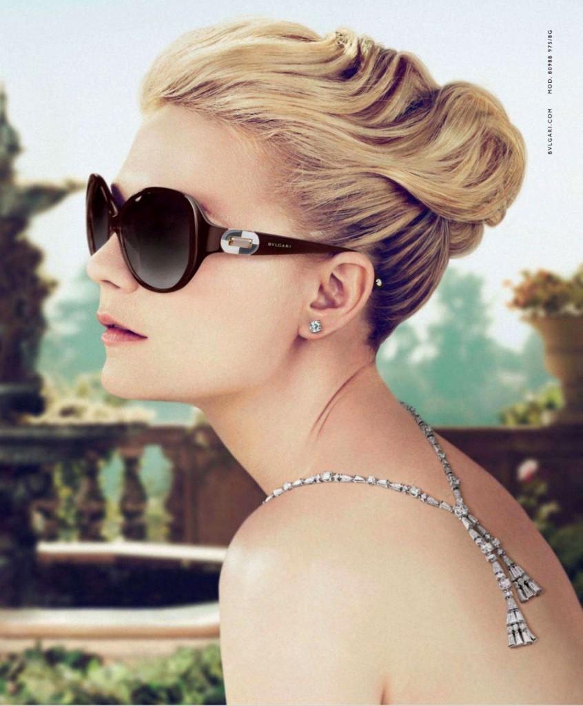 Kirsten Dunst estrela campanha da Bvlgari